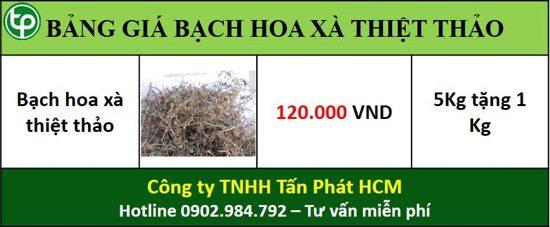 Bảng giá bán bạch hoa xà thiệt thảo tại tphcm